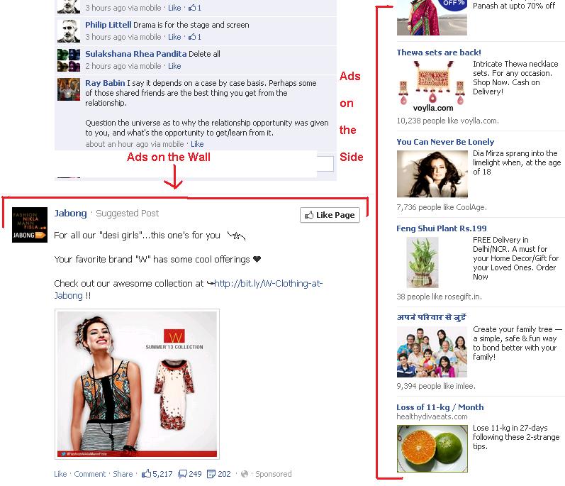 facebooks_Ads_desperation