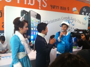 iPhone 5  Supports all 5 Networks of China