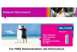 Reliance NetConnect Wireless Broadband