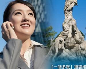 Baidu Search Market